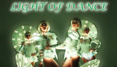 Interview mit Light of Dance